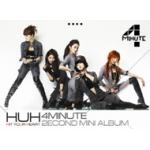 [Pre] 4Minute : 2nd Mini Album - Hit Your Heart