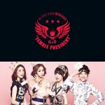 [Pre] Girl's Day : 1st Album Repackage - Female President (Poster in Package)
