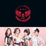 [Pre] Girl's Day : 1st Album Repackage - Female President (Poster in Package)