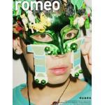 [Pre] SHINee : 2nd Mini Album - Romeo (Random Cover)