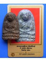 593 หลวงปู่ทวดปี05 เนื้อว่าน พิมพ์ใหญ่ มีบัตรพระแท้ วัดม่วง