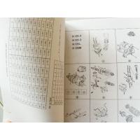 Part book