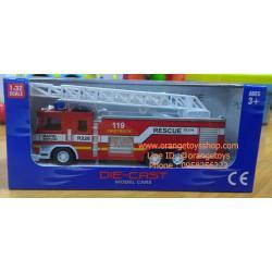 """ชุด โมเดลรถ รถดับเพลิง มีไฟ มีเสียง """"บันไดดับเพลิง"""""""