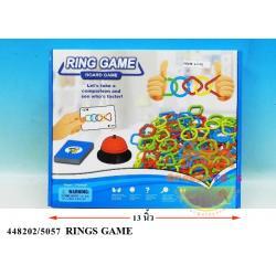 ( เกมส์ฝึกสมอง ) เกมส์ห่วงฝึกสมอง Ring Game