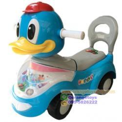 รถขาไถ หน้าเป็ด สีฟ้า มีเสียงเพลง