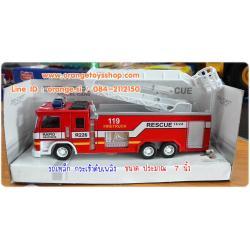 """ชุด โมเดลรถ รถดับเพลิง มีไฟ สีเสียง """"กระเช้าดับเพลิง"""" ***WS119-1***"""