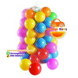 """(ลูกบอล บอลนิ่ม) ลูกบอล ขนาด 3"""" จำนวน 100 ลูก คละสี"""