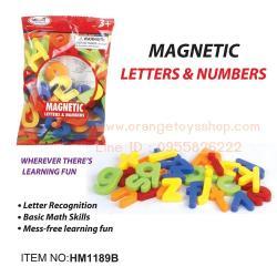 First Classroom - Magnetic ตัวอักษร ตัวพิมพ์เล็ก lowercase letters **HM1189B**