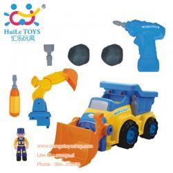 Huile Toys ชุดรถก่อสร้าง พร้อมอุปกรณ์ ในกล่อง (566AB)