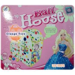 (บ้านบอลเด็ก) บ้านบอลเจ้าหญิง มีลูกบอล 80 ลูก ***ในกล่อง***