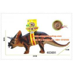 ไดโนเสาร์ ยางนิ่ม ตัวใหญ่ มีเสียงร้อง (ไทรเซอราทอปส์ : triceratops)
