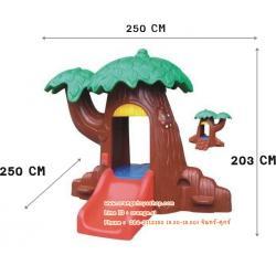 (SLIDER) สไลด์เดอร์บ้านต้นไม้ บ้านต้นไม้ สำหรับเด็ก