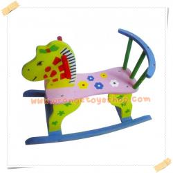 ม้าไม้โยกเยก ที่นั่งชมพู ม้าไม้โยกเยกหัวสีเหลือง