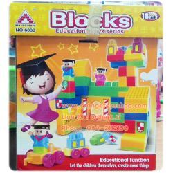 DIY BLOCK บล๊อกตัวต่อ ตัวใหญ่ แบบกล่อง จำนวน 50 ชิ้น ***WS6839***