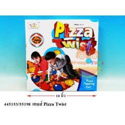 ( เกมส์ฝึกสมอง ) เกมส์ PIZZA TWIST
