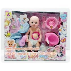 ชุดตุ๊กตาอาบน้ำ พร้อมเครื่องแต่งตัว เด็กอ่อน KT3000A