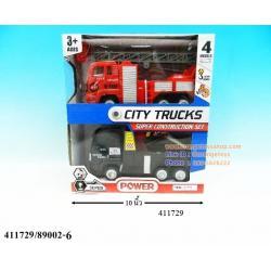 รถดับเพลิง และ รถยก โมเดลรถของเล่น วิ่งได้