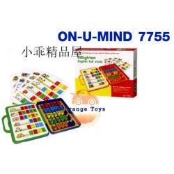 """ชุดสอนหนังสือ """"ON-U-MIND"""" (Education Toys) GT-7755"""