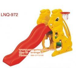 สไลด์เดอร์ กระต่าย + แป้นบาส ขนาดประมาณ 168x86x108 cm