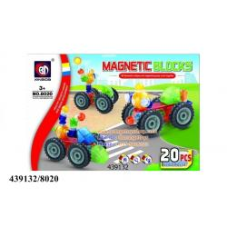 (Magical Magnet) ชุดแม่เหล็กมีล้อ ตัวต่อกล่องเล็ก แบบ 20 ชิ้น