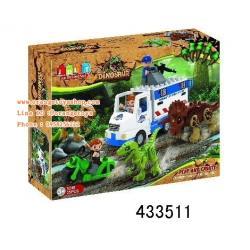 DIY BLOCK บล๊อก ตัวต่อ ชุดบล๊อกตัวต่อไดโนเสาร์ กล่องเล็ก 35 ชิ้น