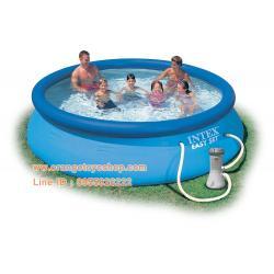( ขนาด 12 ฟุต )สระน้ำขนาดใหญ่ EasySet Pool Intex 28132 พร้อมเครื่องกรอง 12 ฟุต x 30 นิ้ว (366 x 76 ซม.)