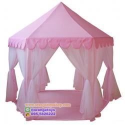 เต้นท์ทรงหกเหลี่ยม เต๊นท์กระโจมสำหรับเด็ก ทรงปราสาท สีสัน สวยงาม รูปร่างน่ารัก ซุปเปอร์บิ๊กไซร้ (สีชมพู)
