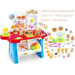 ชุดครัว มินิมารเก็ต. Mini market play set สีฟ้า