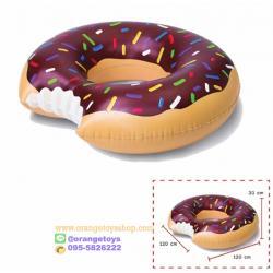 (ขนาด 48 นิ้ว) ห่วงยางว่ายน้ำ ขนาดใหญ่ ห่วงยาง แฟนซี ห่วงยางโดนัท ช็อกโกแลต Donut Pool Float (120 เซนติเมตร) ช็อกโกแลต