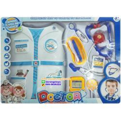 ( เครื่องมือหมอ ชุดหมอ ) ชุดคุณหมอ พร้อมอุปกรณ์ หมอแบบ กล่อง