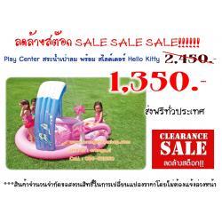 SALE SALE SALE!!!!!! สวนน้ำ Play Center สระน้ำเป่าลม พร้อม สไลด์เดอร์ Hello Kitty