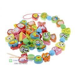 ของเล่นไม้ ร้อยเชือก สัตว์ต่าง ๆ Wood Animal Pair On the Rope Lacing Beads Early Teaching Toy