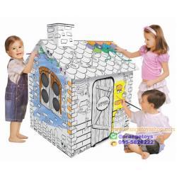 บ้านเด็กแสนสนุก บ้านระบายสี 008 diy doodle Large Rattan House