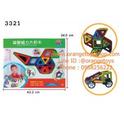 (Magical Magnet) ชุดบล็อคตัวต่อ แม่เหล็ก 95 ชิ้น BB3321