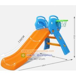 (SLIDER) สไลด์เดอร์เล็ก สีชมพู สีส้ม พร้อมส่ง (แบบขาหยัก)