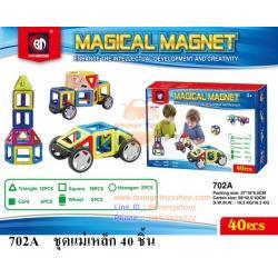 (Magical Magnet) ชุดบล็อค ตัวต่อแม่เหล็ก 40 ชิ้น แบบมีล้อ ในกล่อง
