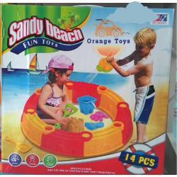 กระบะเล่นทราย ขนาดเล็ก