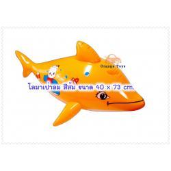 ปลาโลมาเป่าลม ลอยน้ำ สีส้ม