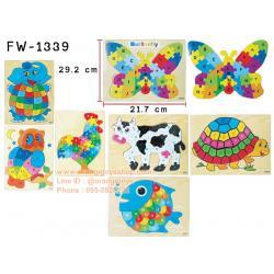 ของเล่นไม้ กระดานเรียนรู้ อักษรต่าง ๆ รูปสัตว์ **ราคาสินค้าต่อ 1 แผ่น**