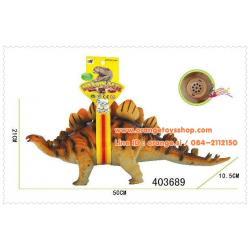 ไดโนเสาร์ ยางนิ่ม ตัวใหญ่ มีเสียงร้อง (สเตโกซอรัส (Stegosaurus)