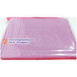 (น้ำหนัก 2 กิโลกรัม) ทรายวิทยาศาสตร์ (สีม่วง)