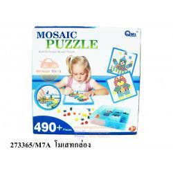 โมเสทกล่อง 490 ชิ้น MOSAIC PUZZLE