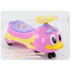 รถดุ๊กดิ๊ก หน้าเป็ด สีชมพู