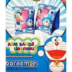 ห่วงแขน ห่วงยางสวมแขน สำหรับเด็ก โดเรม่อน สีฟ้า Doraemon