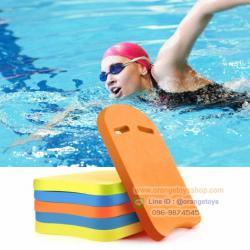 บอร์ดฝึกว่ายน้ำ18 นิ้ว Swim Trainer Kickboard