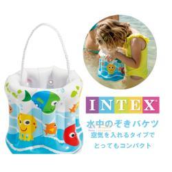 กระเป๋าดูประการัง ถังดูประการัง INTEX 58681 for water sand shells
