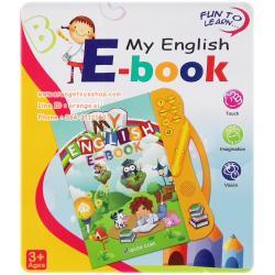 หนังสือเสริมการเรียนรู้ เหมือนคอมบุ๊ค E-Book