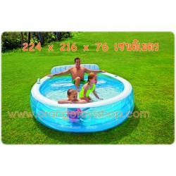 ( ขนาด 8 ฟุต ) สระน้ำเป่าลม ขนาด 2.2 เมตร สีฟ้าใส Intex 67190NP
