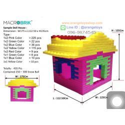 DIY BLOCK บล๊อกตัวต่อ ตัวต่อยักษ์ Macro brik (435 pcs.) in box big block ชุดบ้านใหญ่