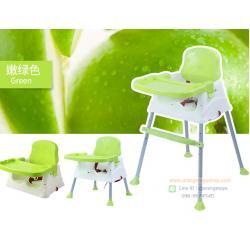 เก้าอี้ ที่นั่งเอนกประสงค์สำหรับเด็ก เก้าอี้กินข้าวปรับระดับได้ สีเขียว เก้าอี้กินข้าวสำหรับเด็ก